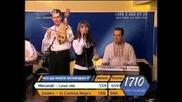 Tatyana Skechelieva - Iliia, Fidan Boiliia