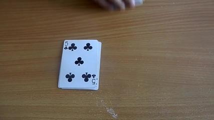 Трик с карти : Мързелив магьосник