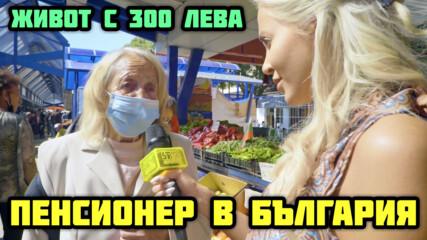 МИС ПЛЕЙМЕЙТ НА ЖЕНСКИЯ ПАЗАР