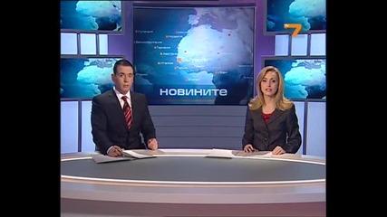 Цялата Късна Емисия Новини На Tv7