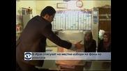 В Ирак гласуват на местни избори на фона на атентати