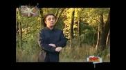 ! Заловихме Гошо Мазния, Пълна лудница, 24.10.2009