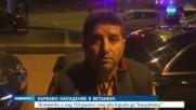 """КЪРВАВО НАПАДЕНИЕ В ИСТАНБУЛ: 38 жертви и над 150 ранени след два взрива до """"Бешикташ"""""""