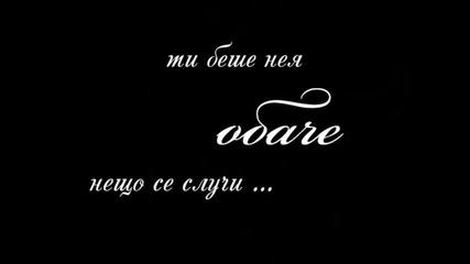 Младен - Катастрофално (оfficial Version)