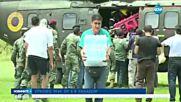 Два труса за час в Еквадор