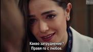 Hayat Yolunda - По пътя на живота - Епизод 3, Беше сън, а се превърна в кошмар, бг субс