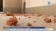 Тухли от опасна сграда падат над главите на минувачи в центъра на София