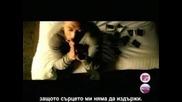 Mario Winans - I Don`t Wanna Know Бг Субс