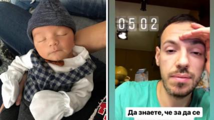 Изписаха сина на Петканови: Лудия репортер показва какво е да си родител!
