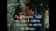 Джакузи - Машина На Времето - Цял Преведен Филм