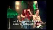 Shakira - Ojos Asi Lyrics