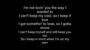Kanye West - Love Lockdown (lyrics)