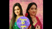 Името на любовта / Pyara ka nam еп 63