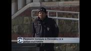 Ранените полицаи в Лясковец са в добро състояние