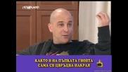 Гост плямпа глупости в Здравей България [smex] -=господари на ефира 28.04.2008=-