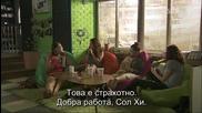 Бг субс! I Am Legend / Аз съм легенда (2010) Епизод 11 Част 1/2