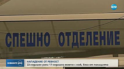 Кървава саморазправа в Разград: 17-годишно момче е с опасност за живота