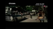 Lemar - Dont Give It Up hq