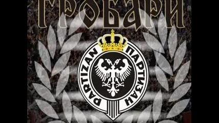 Partizan - Jedan Club