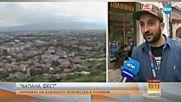 """""""Капана фест"""" - карнавал на уличното творчество в Пловдив"""