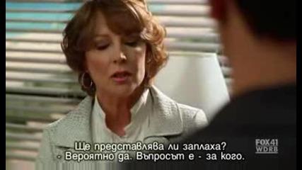 Бягство От Затвора S04e21