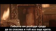 Батман в Началото (2005) Целият филм - част 7/8 / Бг Субс