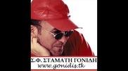 Stamatis Gonidis Mia Molivia Special Live 2010