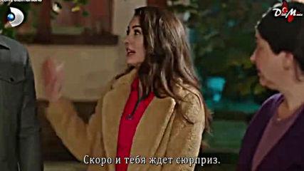 Любов на показ еп.22 Руски суб.