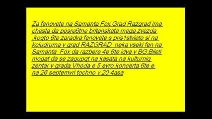 Uvedomqvane Za Koncerta Na S.fox V Razgrad