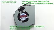 Вентилатор за Lenovo E431 E540 E440 E531 от Screen.bg