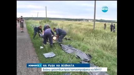 Тежки бойни действия се водят близо до останки на самолета - Новините на Нова 21.07.2014