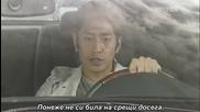 (бг превод) Spy Myung Wol Епизод 12 Част 1