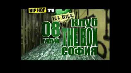 Hiphop Tv Reklama na tombola za Ill Bill