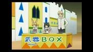 Gakuen Alice Ep 16 Part 1