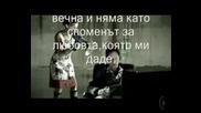 David Bisbal Превод Silencio
