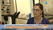 1,5 милиона бразилци заразени със Зика