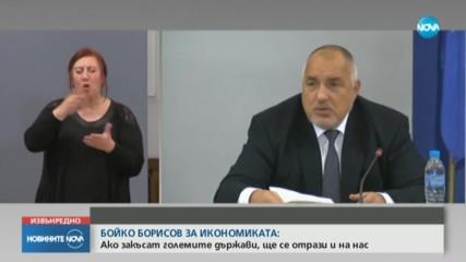 Борисов за президента: Какво налагаше да ме нападне в гръб така?