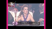 ! Мадлен и Александър, They Dont Care About Us, Dancing stars 2, 29.11.2009