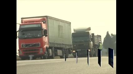 Интензивно движение на пътя София-Кулата, но без задръствания