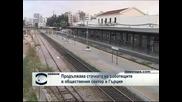 Продължава стачката на работещите в обществения транспорт в Гърция