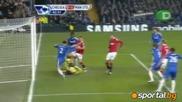 Челси 2:1 Манчестър Юнайтед
