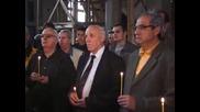 Славистите осветиха Бялата Библия