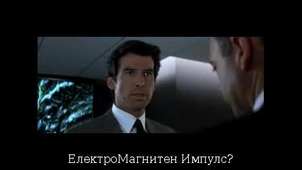 007: Златното око - част 3 бг суб
