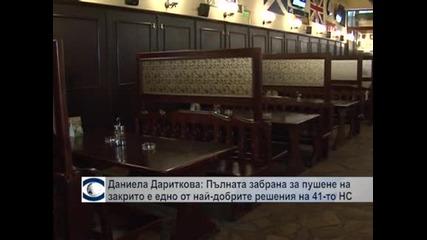 Даниела Дариткова: Пълната забрана за пушене на закрито е едно от най-добрите решения на 41-ото НС