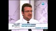 На светло с Люба Кулезич - Марин Калчев и адвокат Калин Ангелов