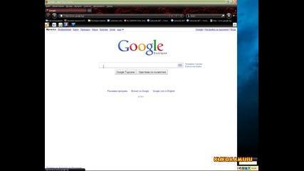 Google трикове епизод 2