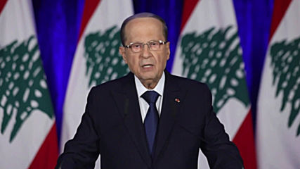 Lebanon: President Aoun addresses the country in Independence Day speech