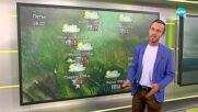 Прогноза за времето (06.08.2021 - сутрешна)