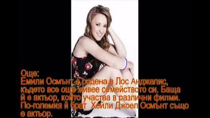 Емили Осмънт