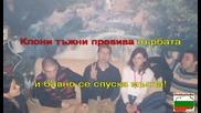 Мими Иванова - Лодка в реката - Караоке